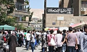 سعياً لتسهيل وتبسيط المعاملات.. 106 مجمعات تربوية في سورية