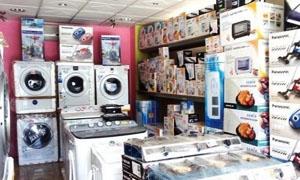 %20-15 للمستورد..التجارة الداخلية تحدد نسب أرباح الأدوات الكهربائية والمنزلية والسجاد