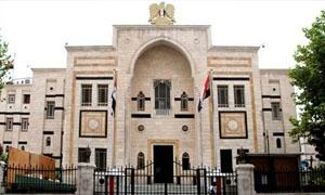 مجلس الشعب يناقش دستورية مشروع قانون أشكال