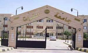 جامعة الفرات في الحسكة: الامتحانات ستبدأ في 22 الشهر الحالي
