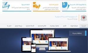 التربية تطلق موقعا إلكترونياً جديداً يتطابق بشكل تام مع المعايير العالمية