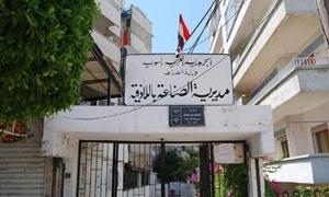 861 منشأة صناعيّة منفذة في اللاذقية منها 16خلال 2013