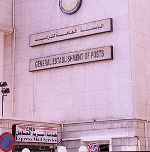 البريد تطلق خدمة التسجيل تحت النطاق السوري على الإنترنت