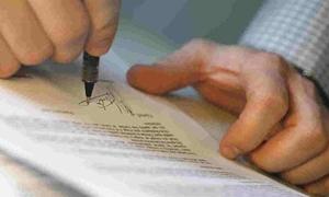 هيئة الضرائب تستثني 5 اختصاصات من تقديم بياناتهم ممهورة من