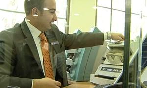 حاكم المركزي:70% من فروع المصارف الخاصة تعمل في سورية ..وارتفاع ودائع القطاع المصرفي لـ1361 مليار ليرة