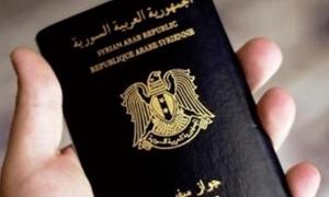 قانون يحظر الدخول إلى سورية إلا بتأشيرة أو بجواز ساري المفعول