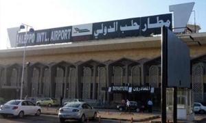 ثلاث رحلات أسبوعية لمؤسسة الطيران السورية إلى حلب