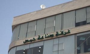 وزير الصناعة يصدر قرار بتعيين أعضاء جدد لمجلس غرفة صناعة حمص