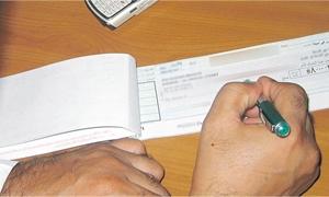 المركزي يحدد ضوابط جديدة للتعامل مع الشيكات المرتجعة لدى المصارف الخاصة والعامة