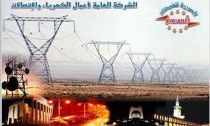 وزارتا النفط والكهرباء تؤكدان تحسن وضع الكهرباء في سورية بدءا من اليوم.. وانخفاض التقنين