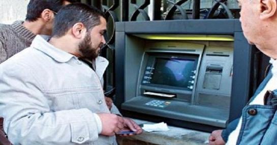 صرافاته خارج الخدمة بعد انتهاء الدوام الرسمي..المصرف العقاري يتصدر قائمة الكسل المصرفي في سورية