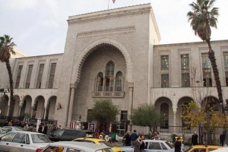 إصدار قوانين و إحداث محاكم عمالية و مصرفية..وزارة العدل في سورية خلال 2015