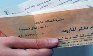 15 ألف ليرة لكل دفتر.. ضبط نحو 3900 دفتر قسائم بنزين مزورة في السويداء