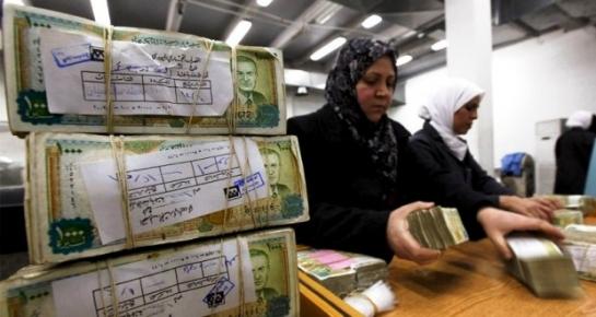 مصرف التسليف يمنح قروض بقيمة 1.250 مليار ليرة خلال الشهر الماضي لـ5 آلاف مقترض