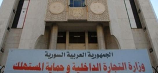 أكثر من 200 سجل تجاري جديد في دمشق الشهر الماضي