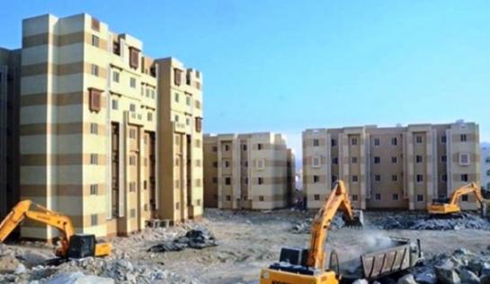 الإسكان: أتمتة وثيقة حق الاستفادة من مساكن الجهات العامة