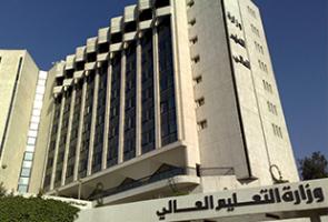 التعليم العالي: صدور نتائج امتحان الصيدلة للجامعات غير السورية