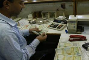 البنوك الحكومية تستعد لإطلاق حملة تشجيع الإيداع بالليرات السورية
