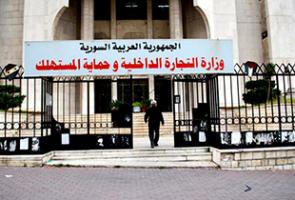 وزارة التجارة: تسوية 2482 ضبطاً قيمة غراماتها المالية 62 مليون ليرة خلال شباط