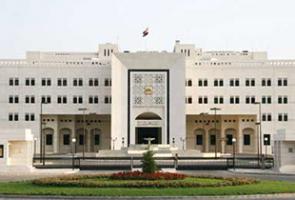 المكتب الصحفي لمجلس الوزراء ينفي خبر تغيير أو إقالة حاكم مصرف سورية المركزي