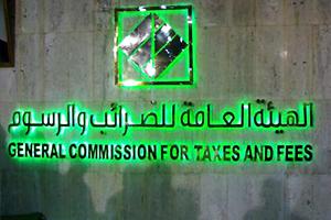 هيئة الضرائب تحذر: تقديم البيانات الضريبية تعفي