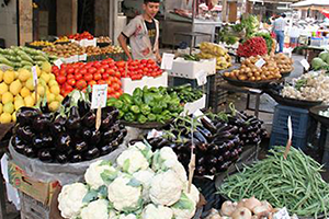 نشرة أسعار الخضار و الفواكه في أسواق دمشق.. البندورة بـ100  والكوسا بـ75 ليرة