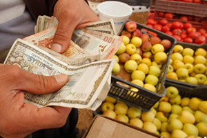 برسم الحكومة.. غرفة تجارة دمشق تقدم مقترحاتها لخفض الأسعار في الأسواق؟