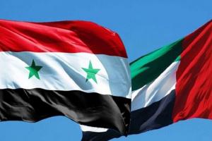 المصري رئيساً و معتوق نائباً له ..وزير الاقتصاد يصدر قراراً بتشكيل مجلس الأعمال السوري الإماراتي