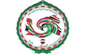 الحكومة العراقية:  تكلفة القمة العربية لم تتجاوز 60مليون دولار!!!
