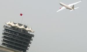 شركة طيران البحرين تشهر إفلاسها وتلغي جميع رحلاتها