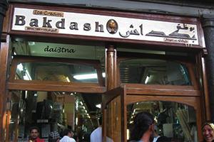 قرار بإغلاق محل بوظة بكداش بمنطقة سوق الحميدية لمدة ثلاثة أيام.. لهذه الأسباب؟