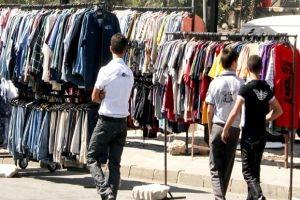 خمس وزارات تمنع استيراد الألبسة المستعملة