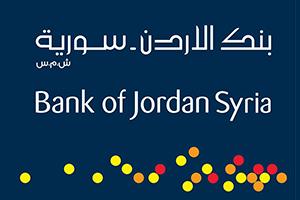 بنك الأردن سورية يسجل خسائر صافية تجاوزت 3.5 مليار ليرة خلال الربع الأول 2019