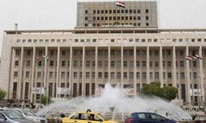 المركزي: العقوبات على بنك سوريا الإسلامي خطوة جديدة لضرب الاقتصاد