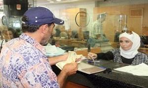 هيئـة مكافحة غسـل الأموال تعتمـد وثائق التعـرف لعملاء المؤسسـات المالية