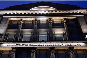 روسيا تعفي الودائع المصرفية من ضريبة الدخل