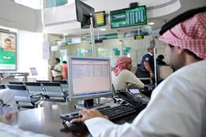 بنوك الإمارات الأولى خليجياً في 2017