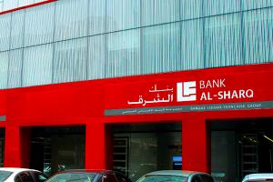 موجودات بنك الشرق سورية ترتفع 70 بالمئة لتبلغ 138.9 مليار ليرة..و 516 مليوناً صافي الربح