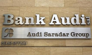 بنك عودة : ينهي الربع الاول من العام بأرباح صافية زدات عن 94.5 مليون دولار بزيادة بلغت 4.5%