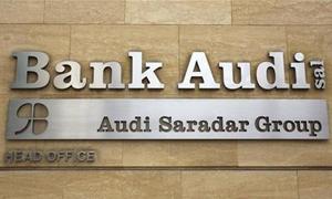 خصائص ونشاط بنك عوده في نهاية أيلول 2013