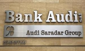 تقرير: 83 مصرفاُ عربياً ضمن أكبر 1000 مصرف في العالم .. و 9 مصارف لبنانيّة ضمن اللائحة
