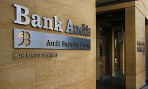 بنك عودة: صافي ربح النصف الأول من 2015 زاد 7% إلى 202 مليون دولار