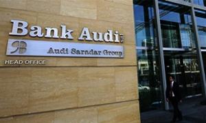 تراجع الأصول النقدية لبنك