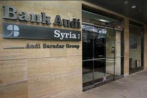 أصول بنك عودة سورية تنمو 20% لتبلغ 98 مليار ليرة خلال الربع الأول 2016.. والأرباح تتجاوز 5.7 ملياراً