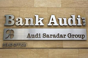 أرباح بنك عودة سورية ترتفع 15% لتبلغ 360 مليون ليرة خلال 6 أشهر..وودائع الزبائن تنمو بنسبة 5.4%