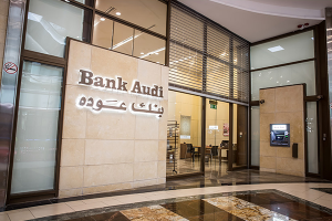 بنك عودة سورية يُسجل أرباحاً قياسية خلال النصف الأول2020..ودائع الزبائن تقفز 44% والموجودات 91%
