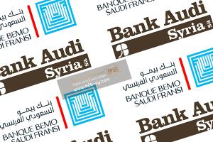 مجلس إدارة بنك بيمو السعودي الفرنسي يوافق على شراء أسهم في بنك عودة سورية بنسبة 49%ما قيمته 22 مليون سهم