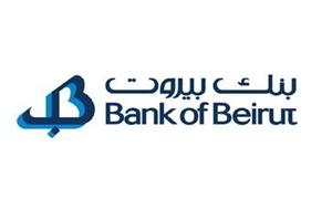 بنك بيروت يطلق خدمة تحويل الرصيد دولياً من خلال