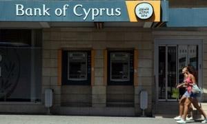 منطقة اليورو ستصرف مساعدة بقيمة 1,5 مليار يورو لقبرص في نهاية ايلول/سبتمبر