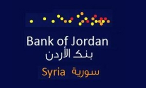 بنك الاردن يسجل خسائر صافية  تجاوزت 55 مليون ليرة خلال الاشهر التسعة الاولى من 2012